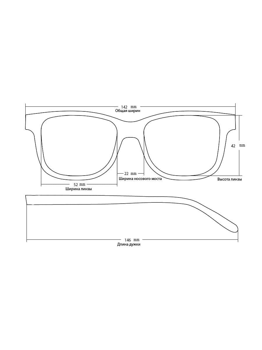 Солнцезащитные очки KANGBO 5889 C6