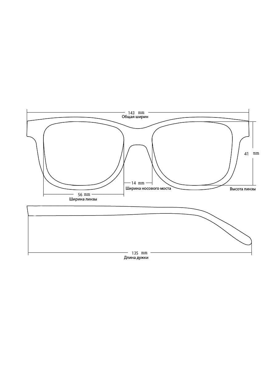 Солнцезащитные очки SUNFIX 704 Черные Серебристые
