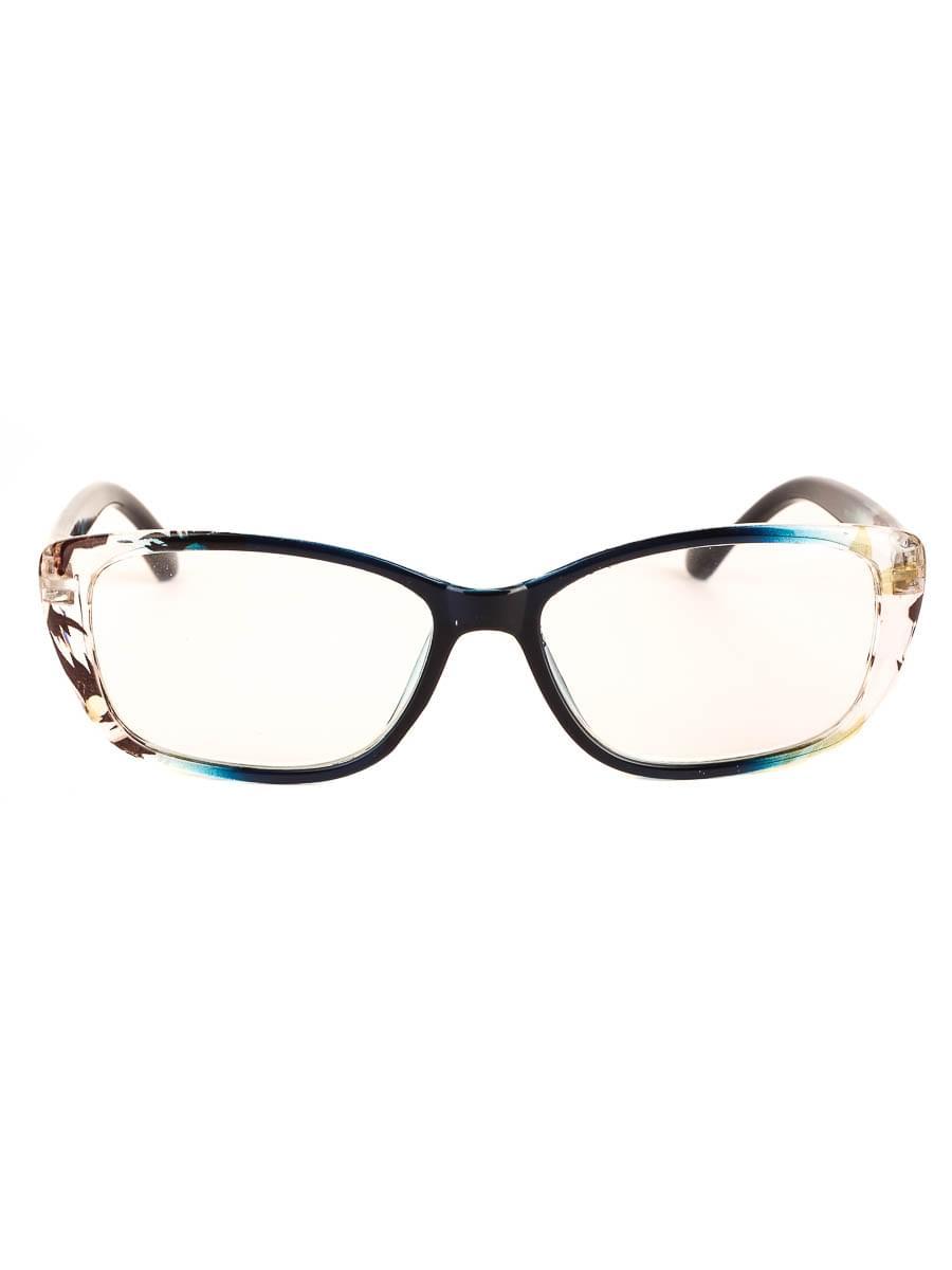 Готовые очки Восток 6637 Синие