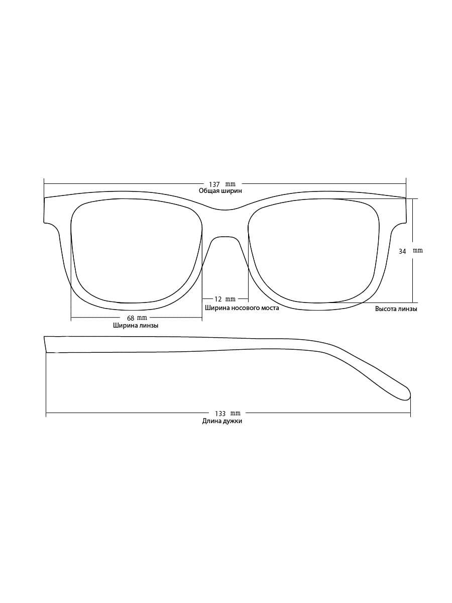Солнцезащитные очки BOSHI 2001M Черные Глянцевые