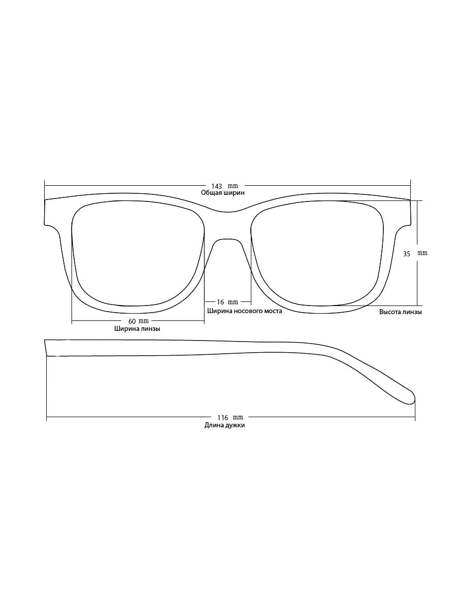 Солнцезащитные очки Kanevin 2006 Черные Глянцевые