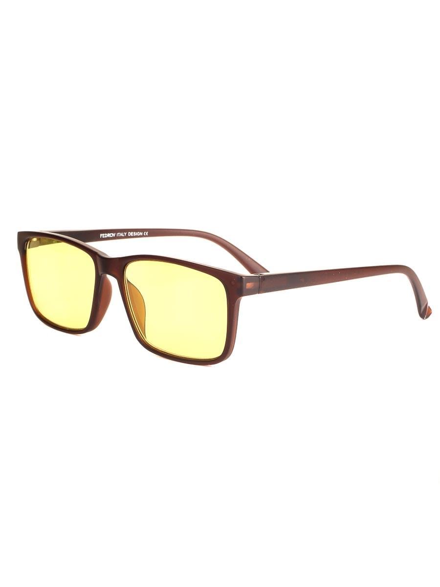 Готовые очки Fedrov 2125 C3 Антифары