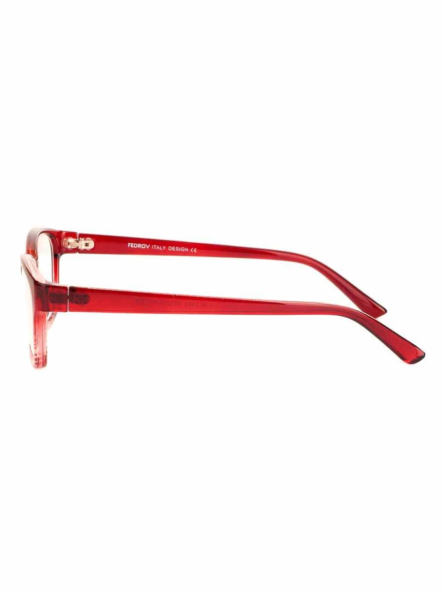 Готовые очки Fedrov 2161 C6 Стеклянные