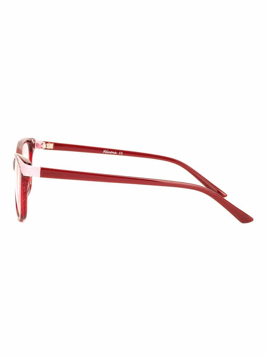 Готовые очки Keluona B7132 C2 (-9.50)