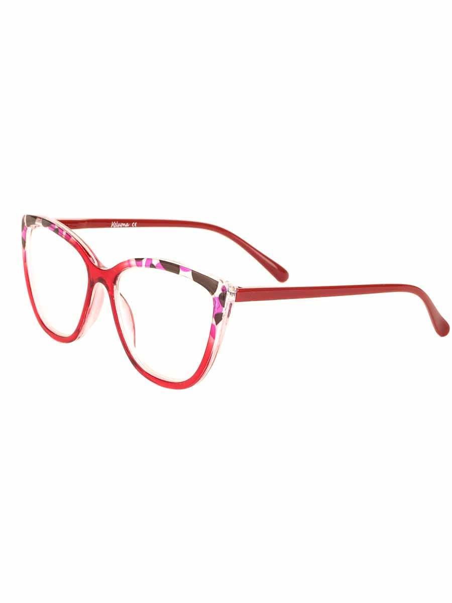 Готовые очки Keluona B7134 C3 (-9.50)