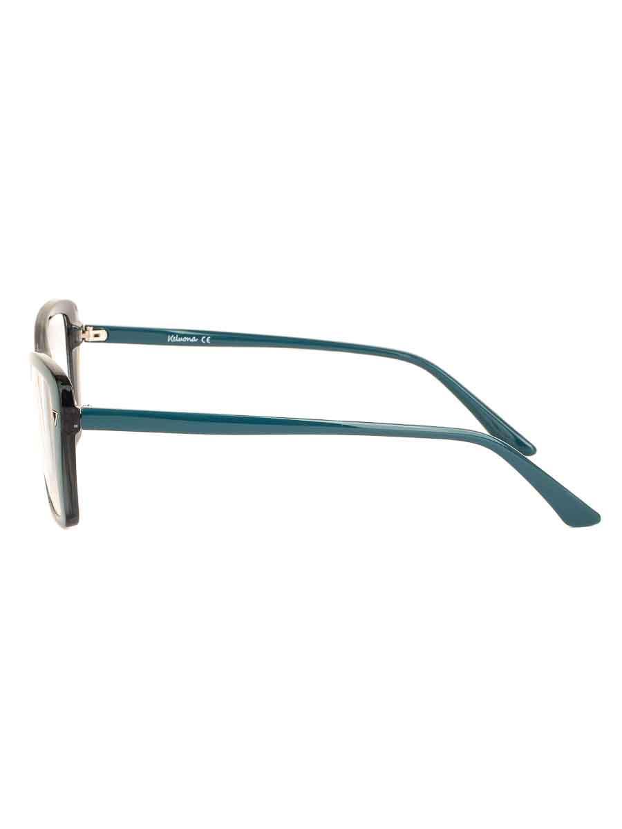 Готовые очки Keluona B7142 C2 (-9.50)