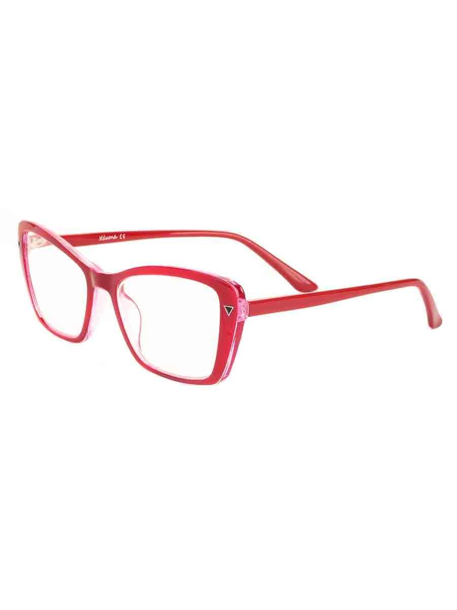 Готовые очки Keluona B7142 C4 (-9.50)