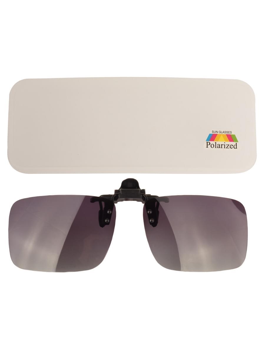 Насадки на очки в упаковке H4.0 Серые