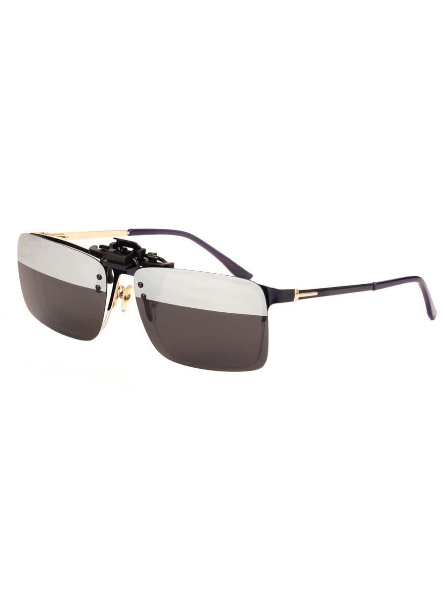 Насадки на очки в упаковке H4.0 Серые зеркальная полоса