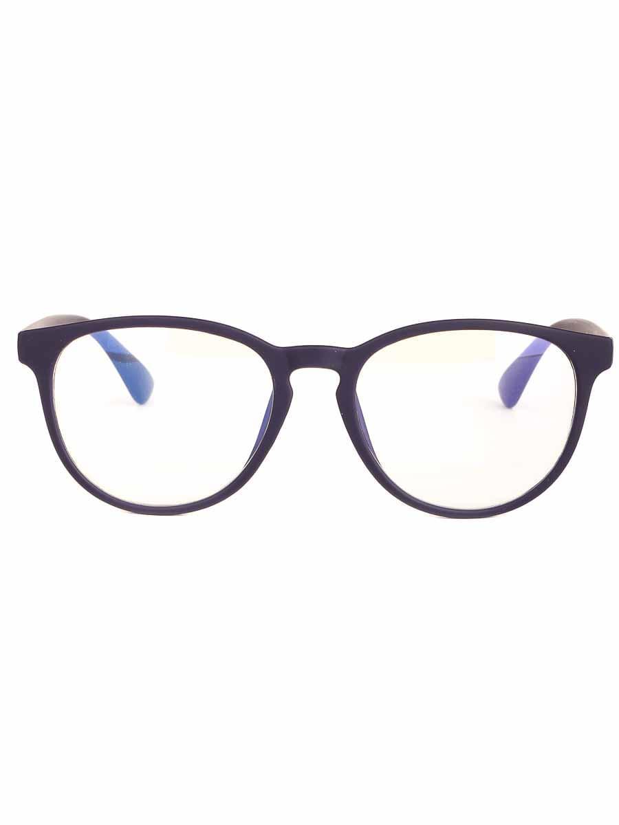 Компьютерные очки A8855 C10