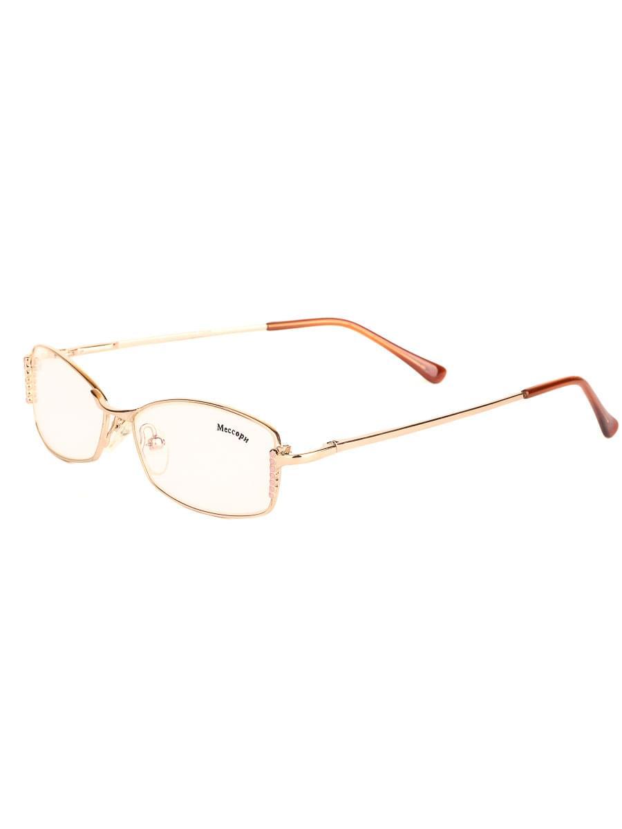 Компьютерные очки M8020 Золотистый