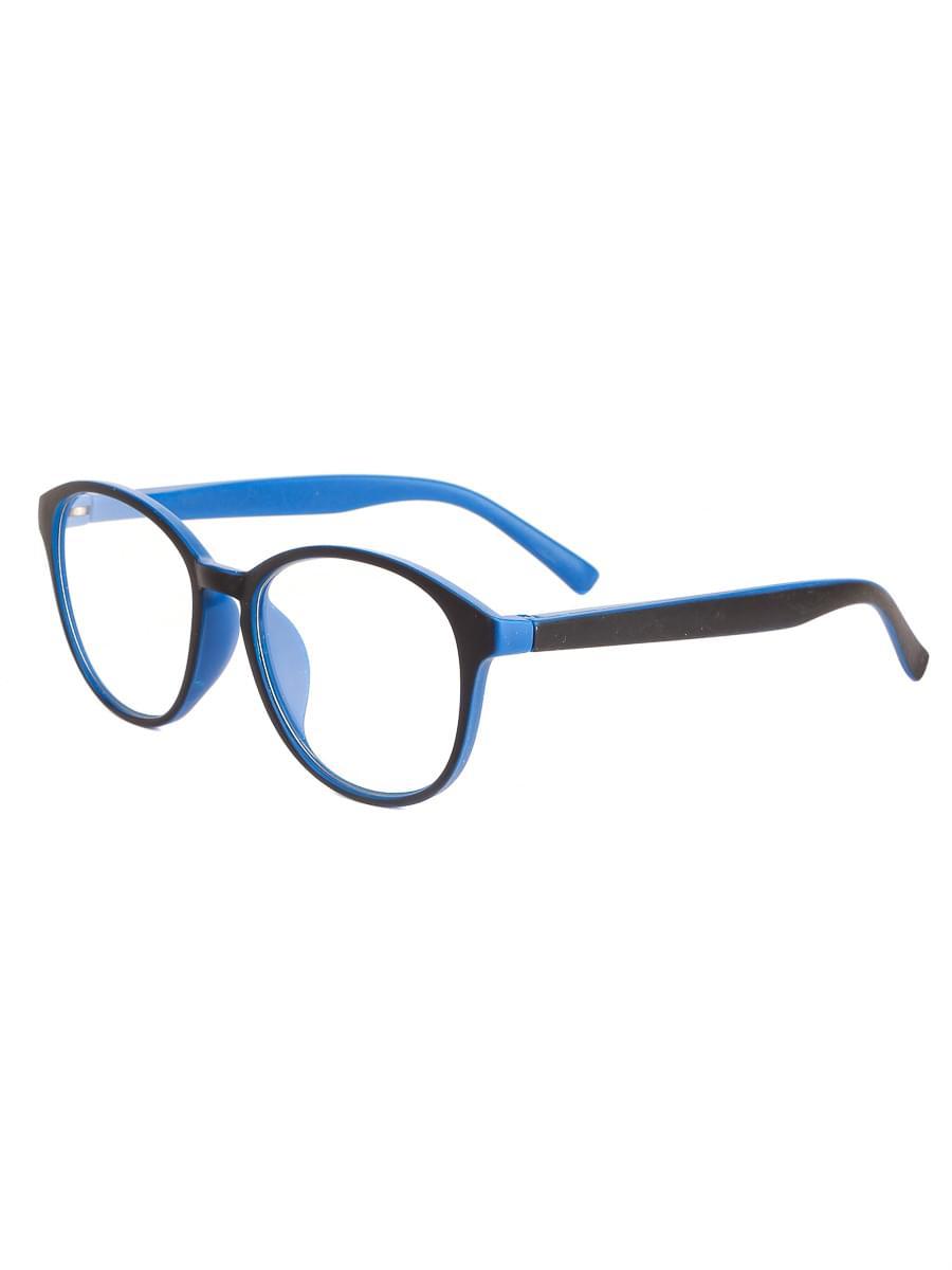 Готовые очки BOSHI 9505 Черные-Синие, Ограниченно годен (-9.50)