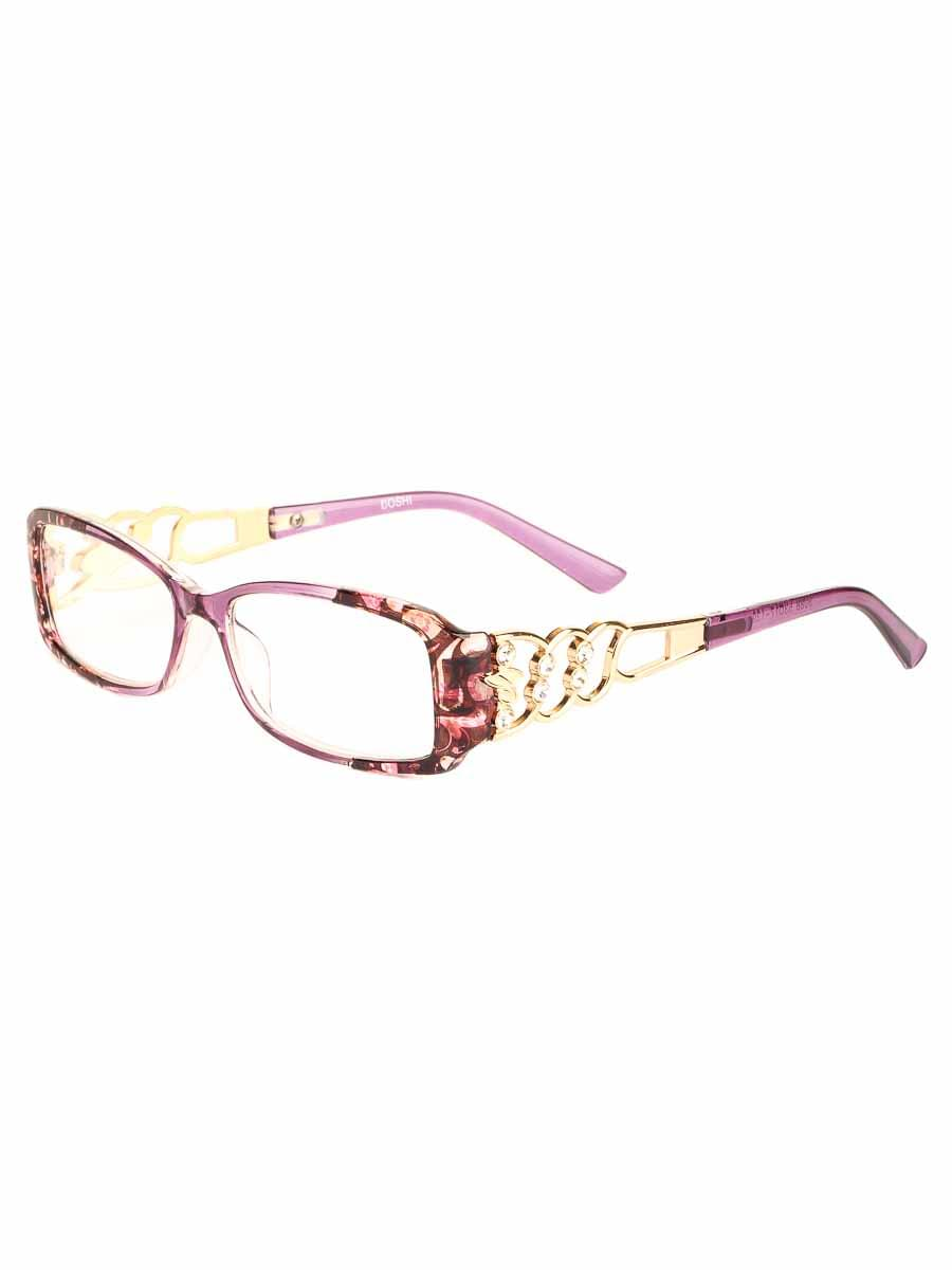 Готовые очки BOSHI 5088 Фиолетовые-Золотистые (-9.50)