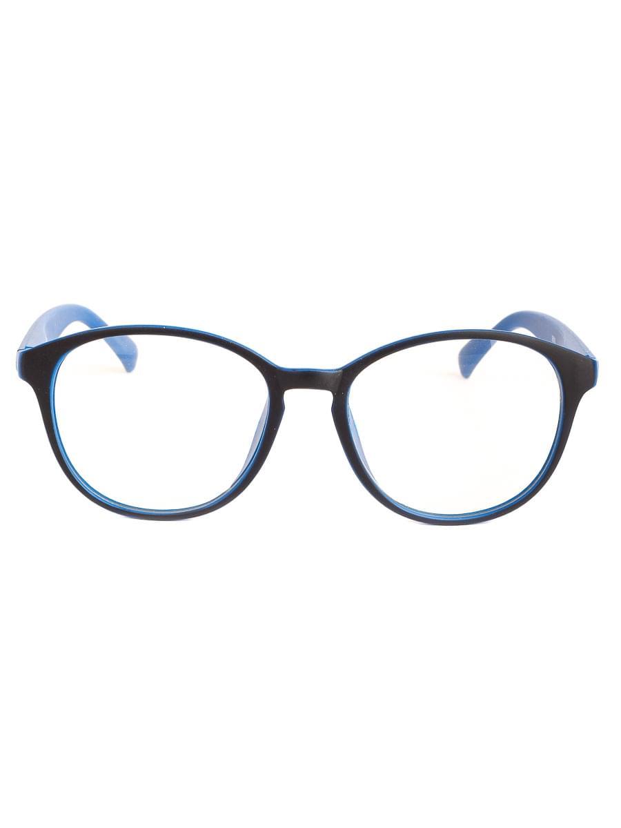 Готовые очки BOSHI 9505 Черные-Синие (-9.50)