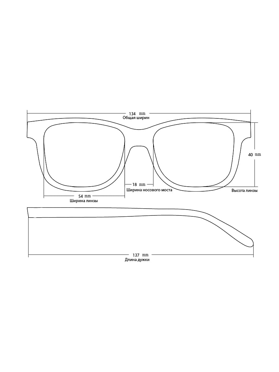 Готовые очки Keluona 7151 C1 (-9.50)