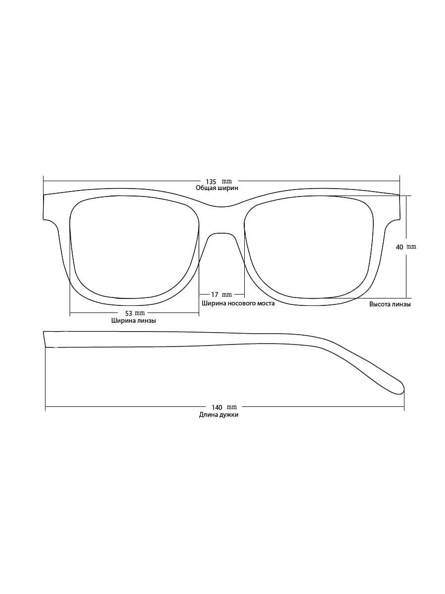 Готовые очки Favarit 7508 C3 (-9.50)