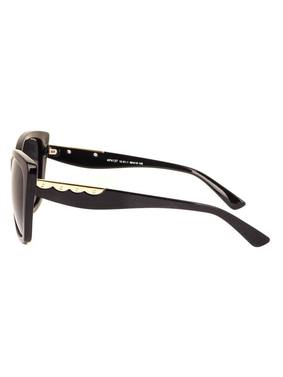 Солнцезащитные очки AOLISE 4137 C10-91-1 линзы поляризационные