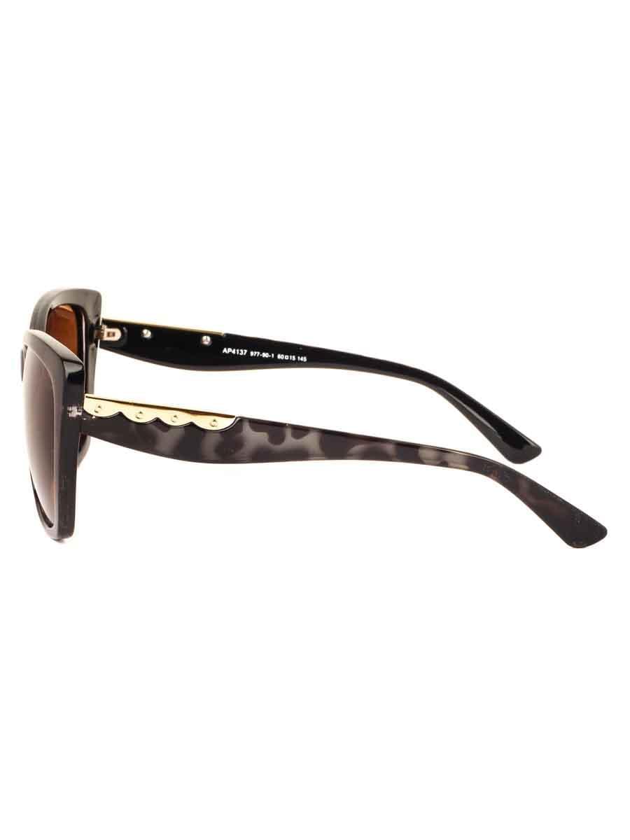 Солнцезащитные очки AOLISE 4137 C977-90-1 линзы поляризационные