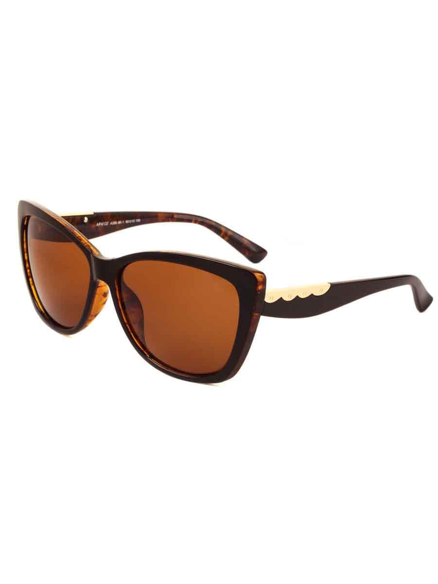 Солнцезащитные очки AOLISE 4137 CA290-90-1 линзы поляризационные