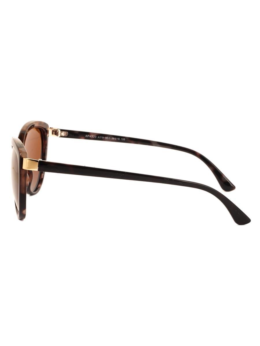 Солнцезащитные очки AOLISE 4320 CA619-90-1 линзы поляризационные