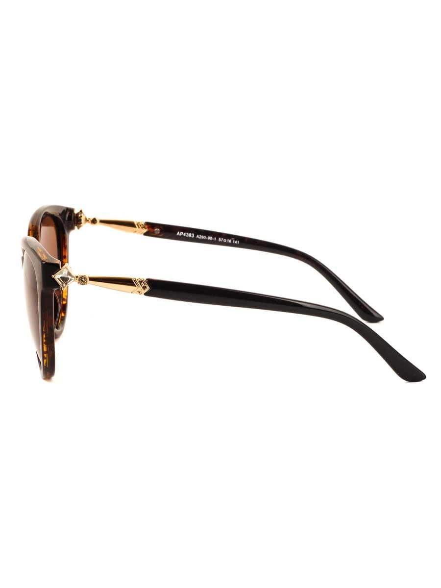 Солнцезащитные очки AOLISE 4383 CA290-90-1 линзы поляризационные