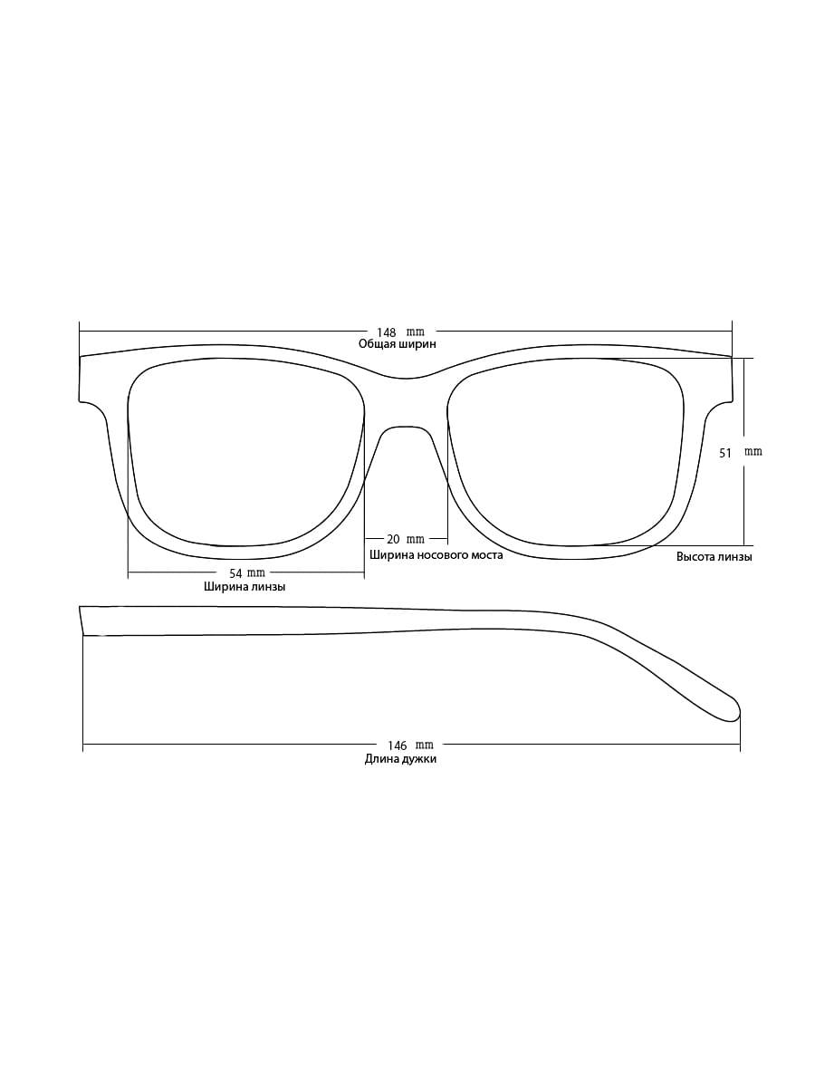 Солнцезащитные очки OneMate 3661 C2
