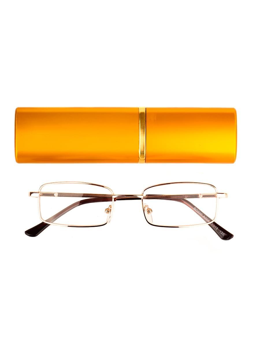 Готовые очки BOSHI A006 Золотистые (Ручка широкая) (-9.50)
