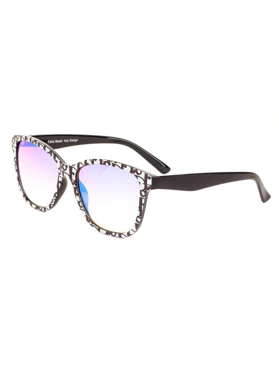 Готовые очки FM 0242 C783 Тонированные