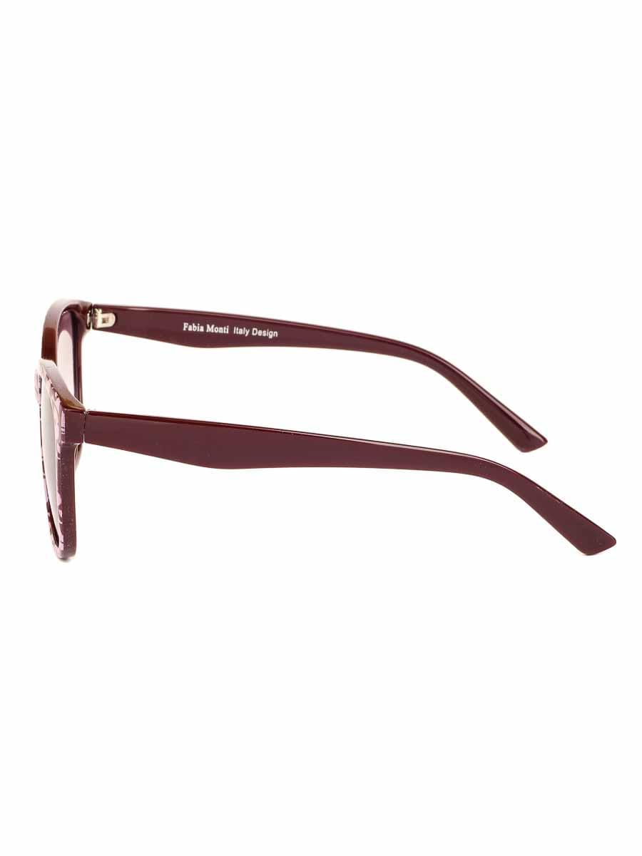 Готовые очки FM 0243 C784 Тонированные