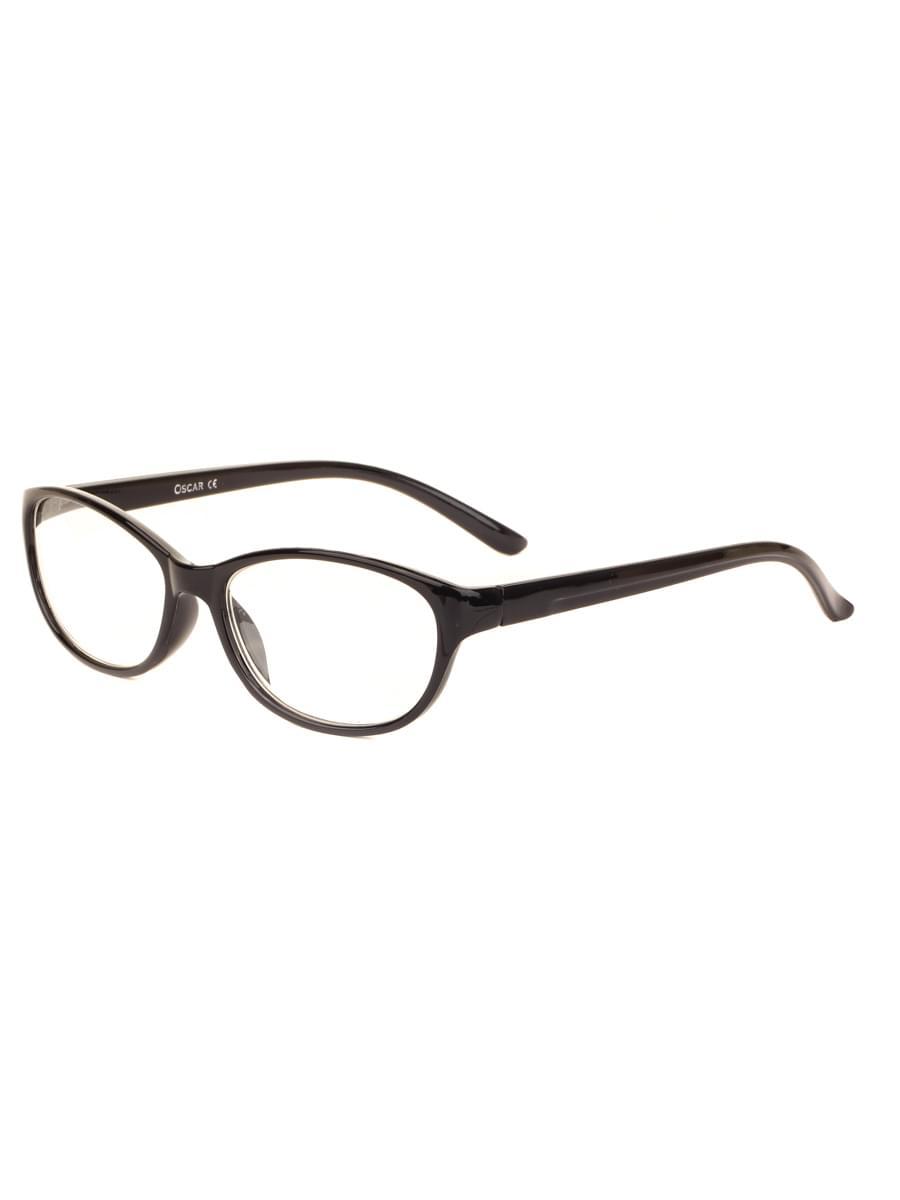 Готовые очки Oscar 907 C1 (-9.50)