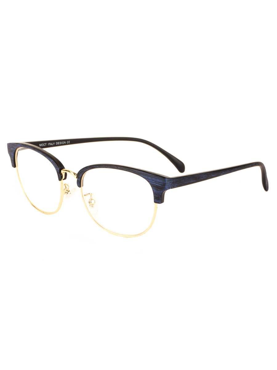 Готовые очки Most 2147 C4, Не годен (-9.50)