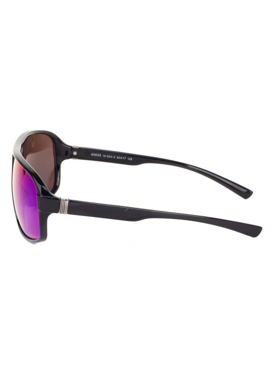 Солнцезащитные очки Cavaldi EN055 Синий