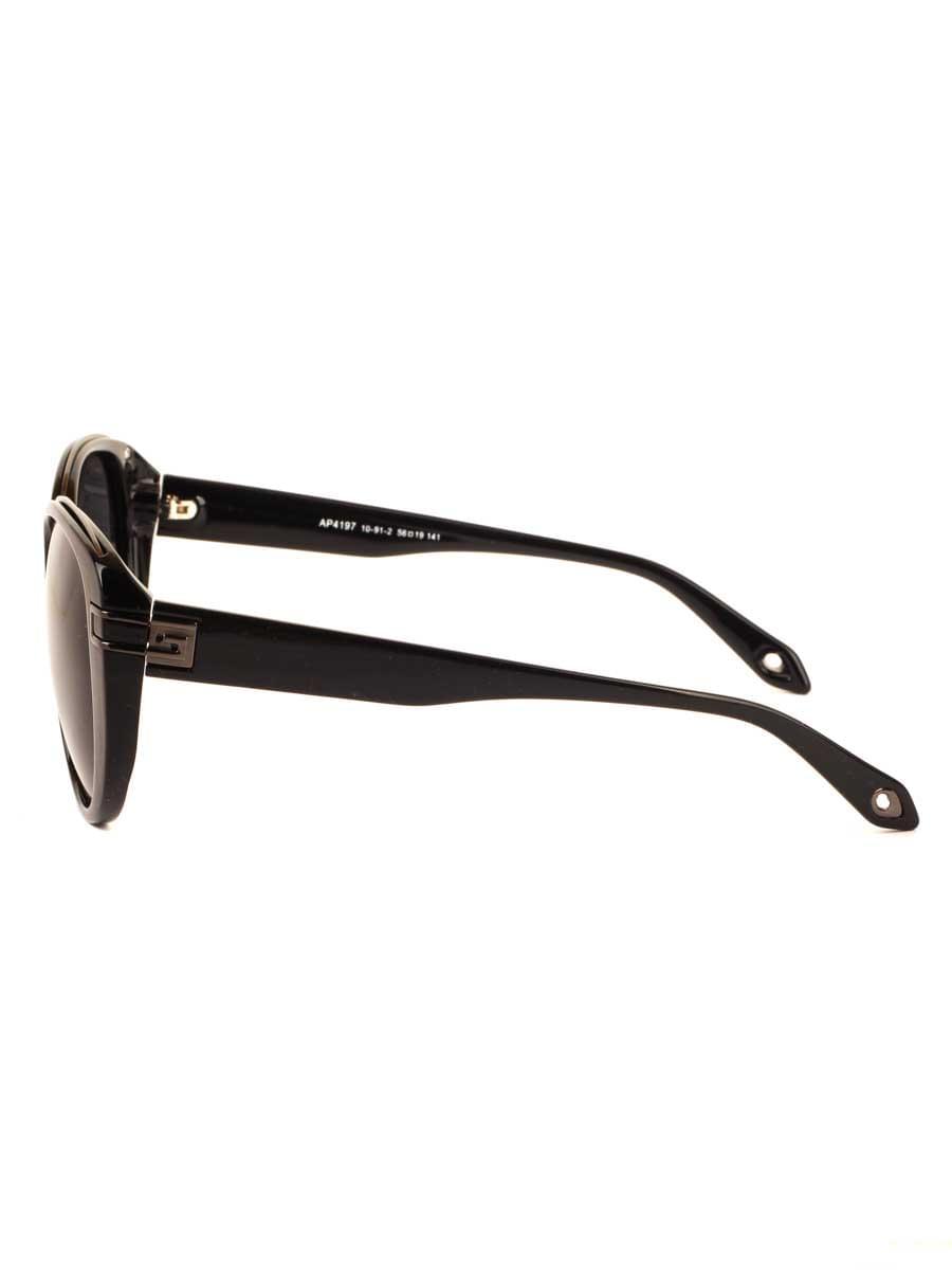 Солнцезащитные очки AOLISE 4197 C10-91-2 линзы поляризационные