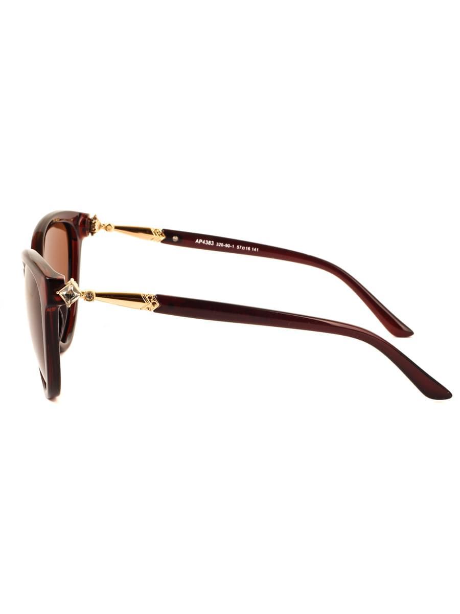 Солнцезащитные очки AOLISE 4383 C320-90-1