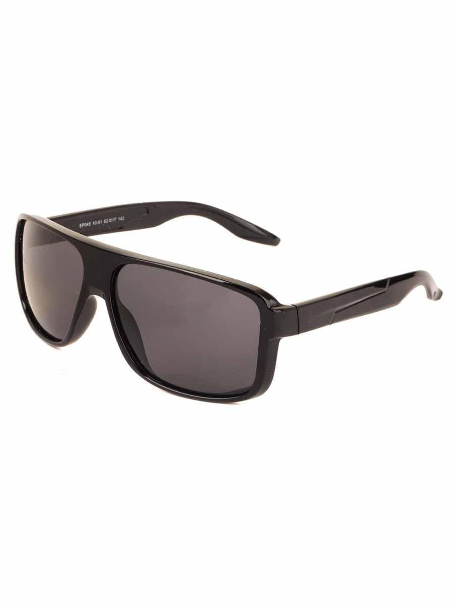 Солнцезащитные очки Cavaldi 045 C10-91