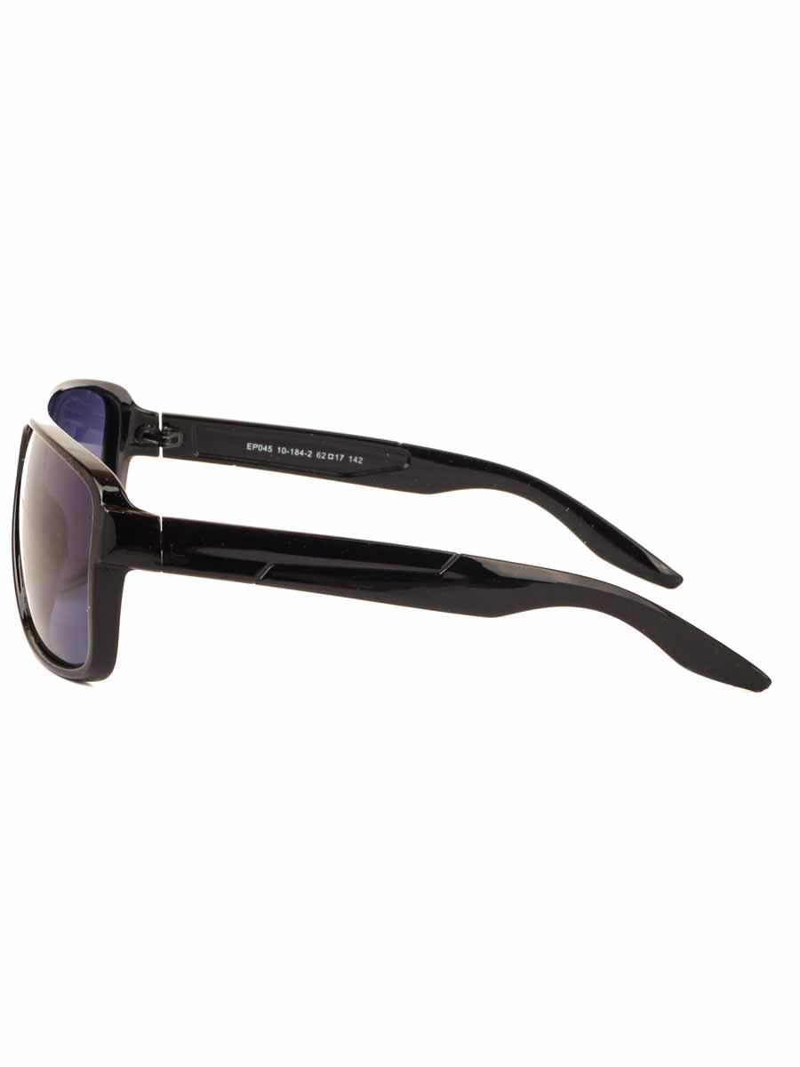 Солнцезащитные очки Cavaldi 045 C10-182-2