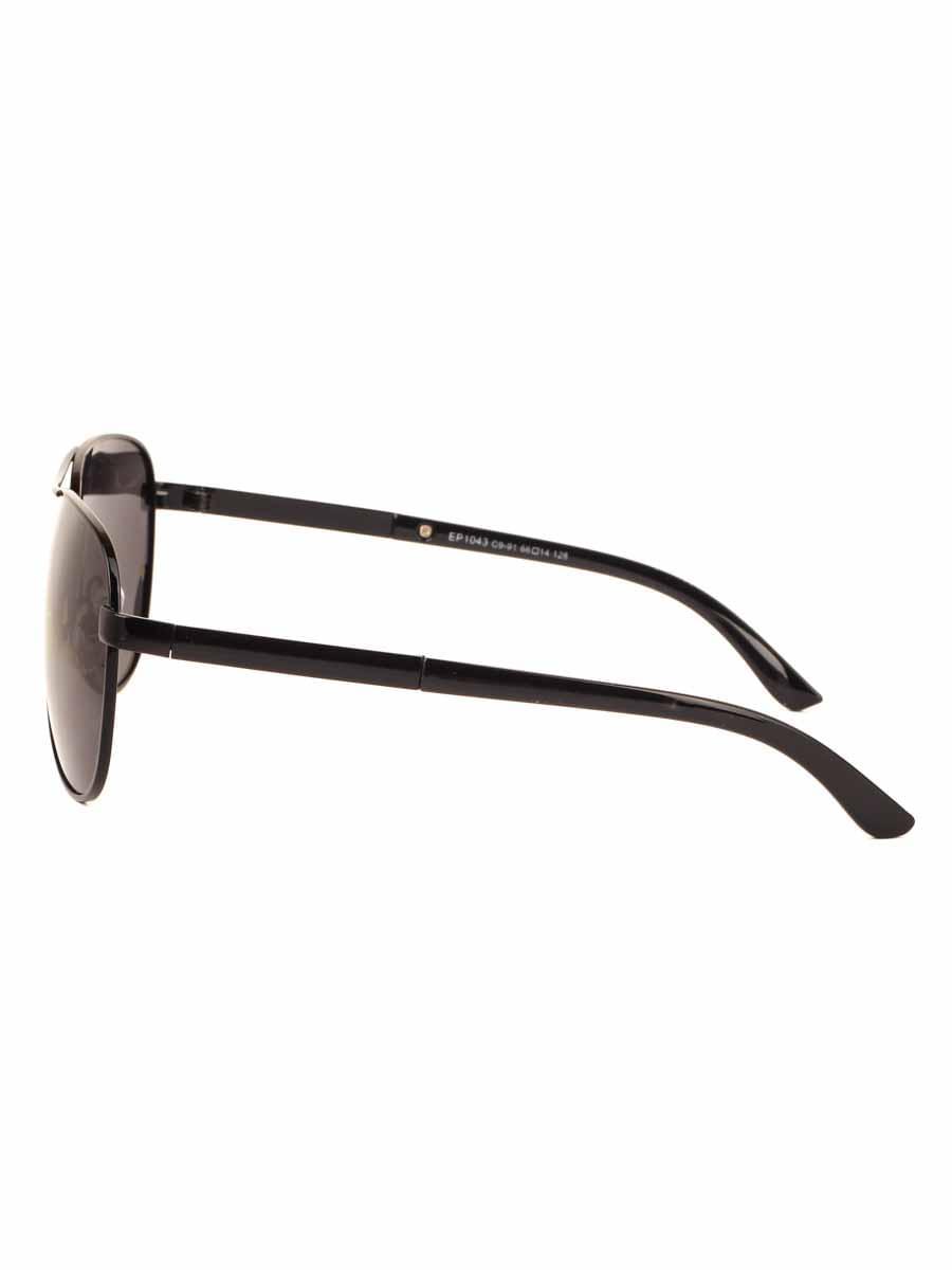 Солнцезащитные очки Cavaldi 1043 C9-91