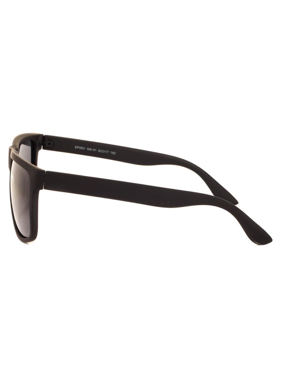 Солнцезащитные очки Cavaldi 063 C166-91