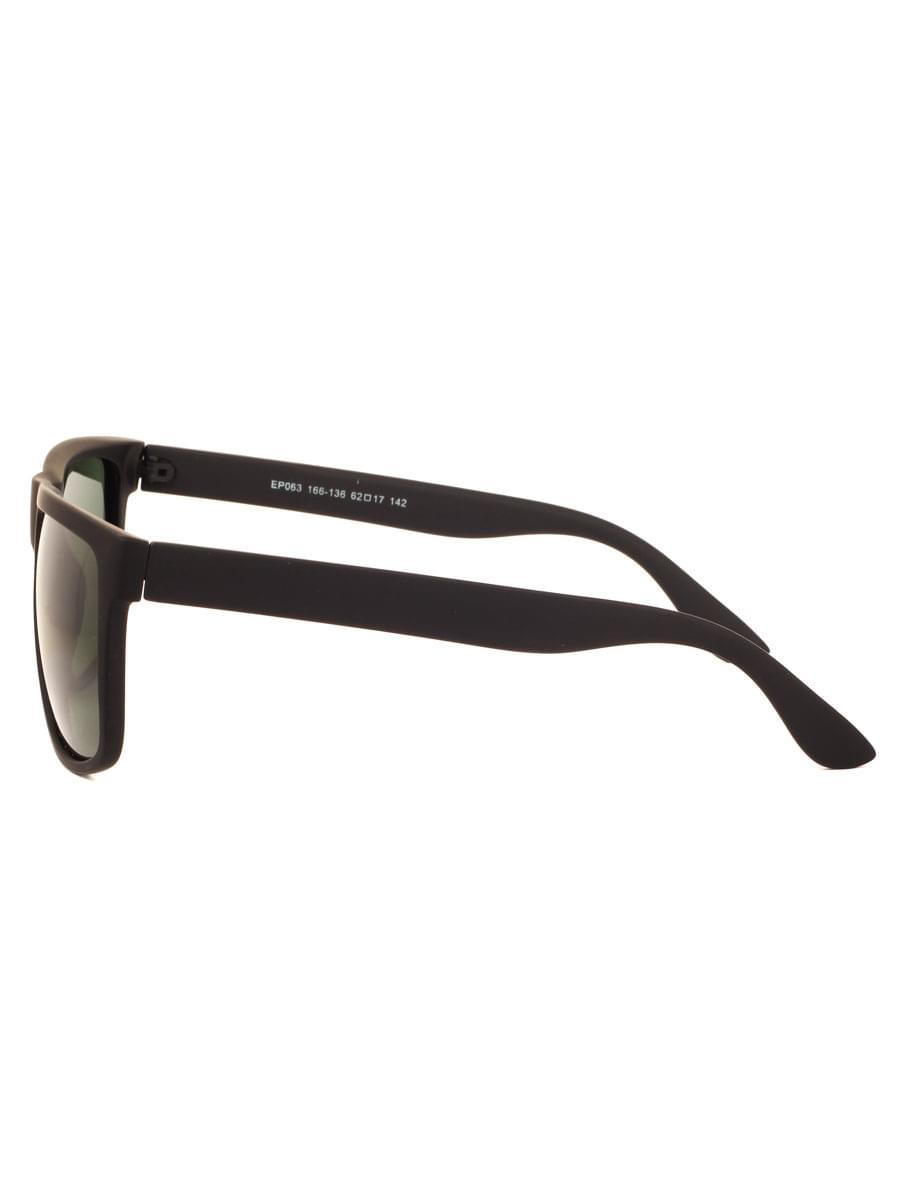 Солнцезащитные очки Cavaldi 063 C166-136