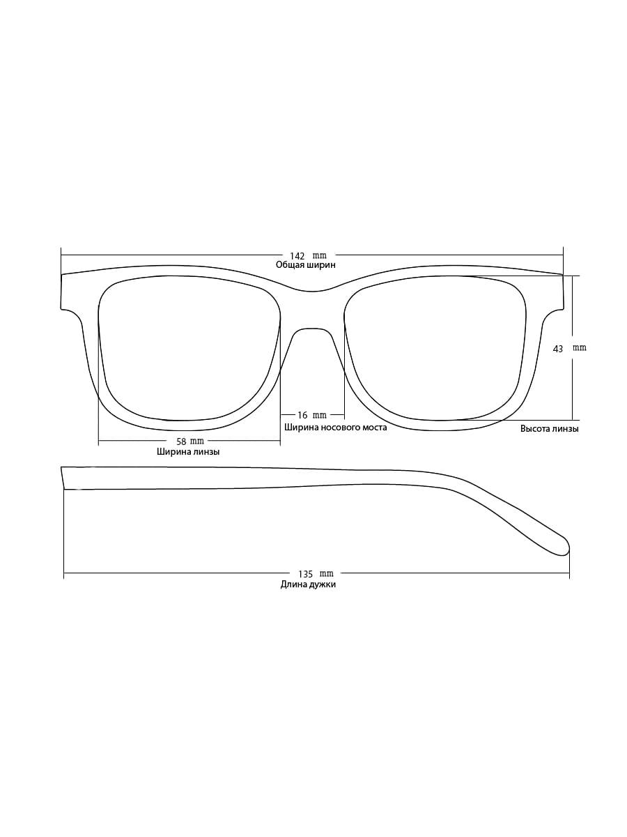 Солнцезащитные очки Keluona M082-1 Коричневые глянцевые