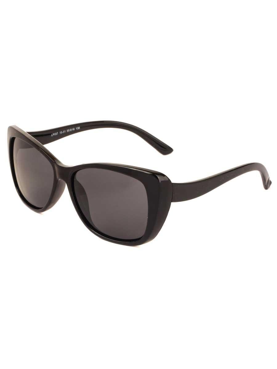 Солнцезащитные очки Clarissa 057 C10-91