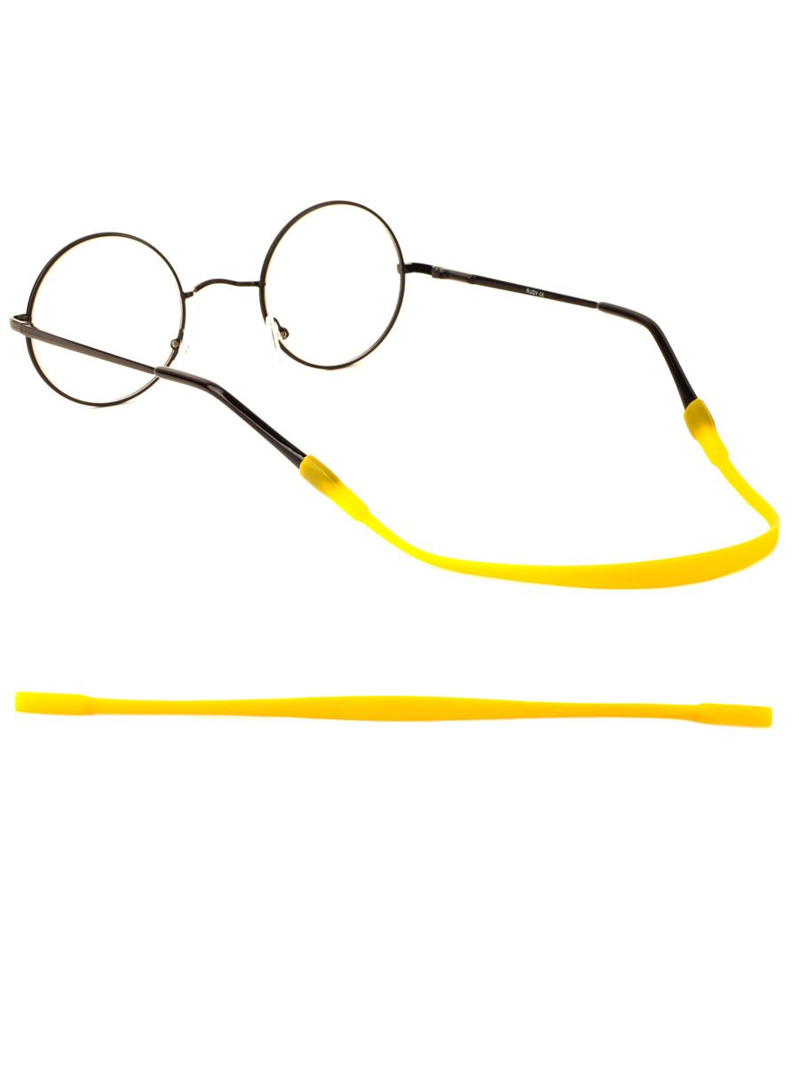 Шнурок силиконовый для очков №2 Желтый