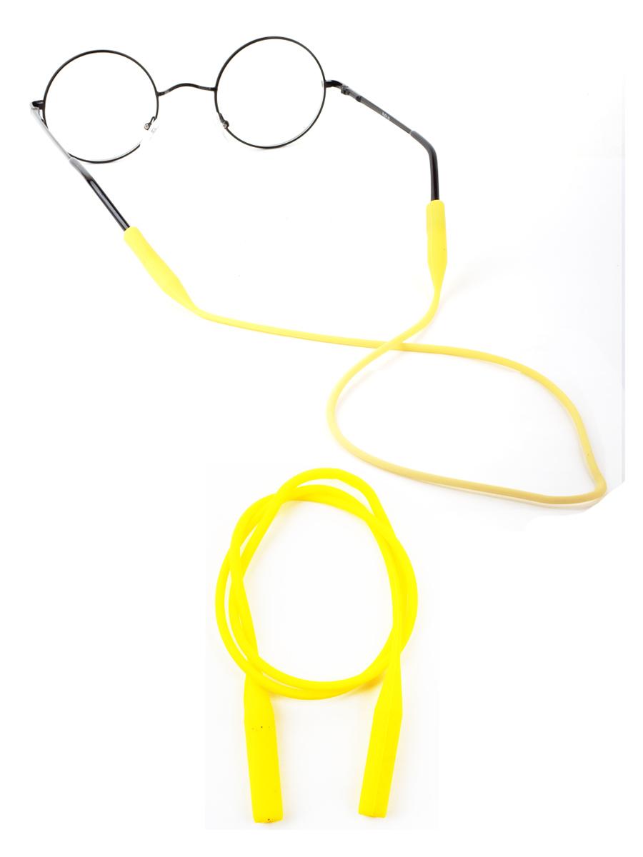 Шнурок силиконовый для очков №1 Желтый