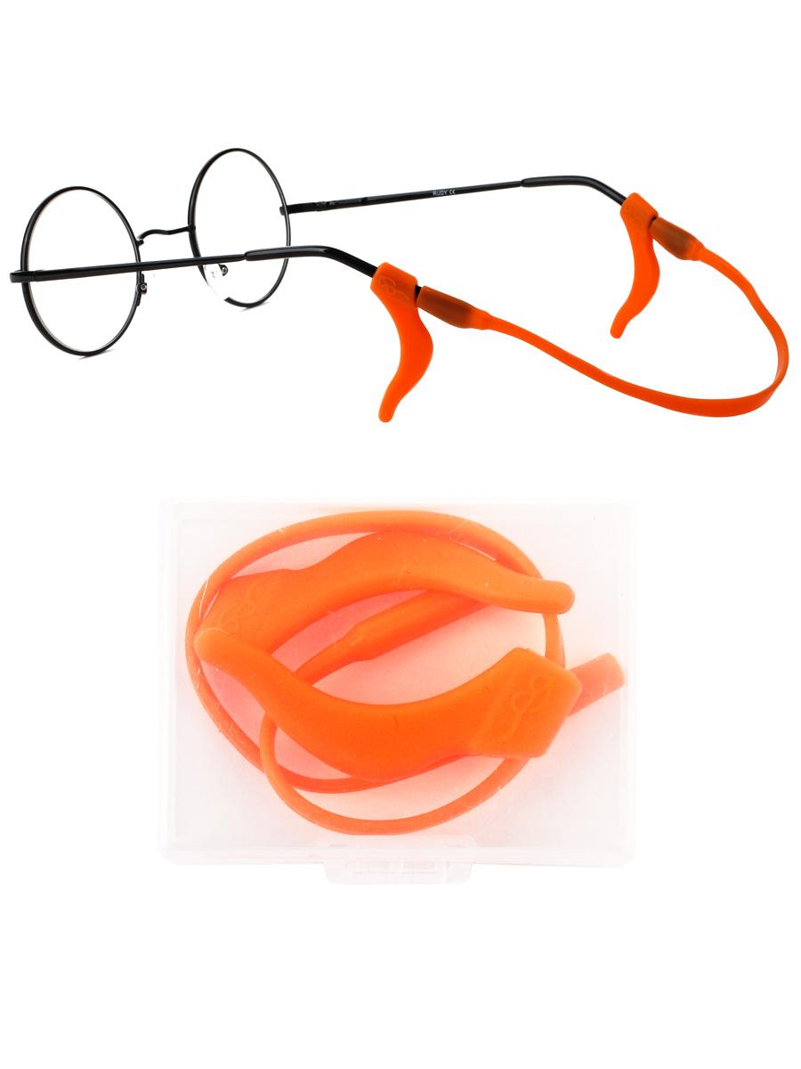 Стоппер силиконовый для очков №1 Оранжевый