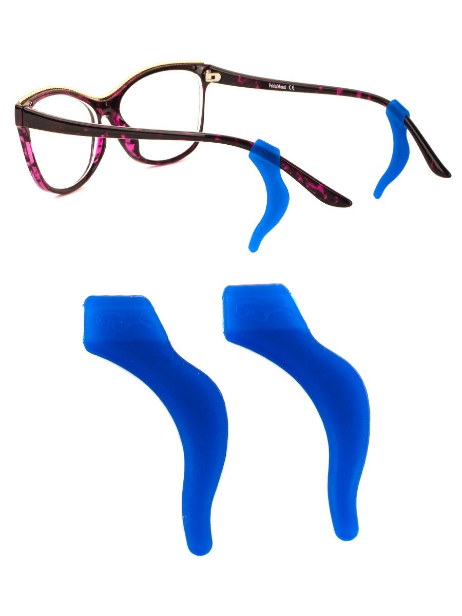 Стоппер силиконовый для очков №4 Синий