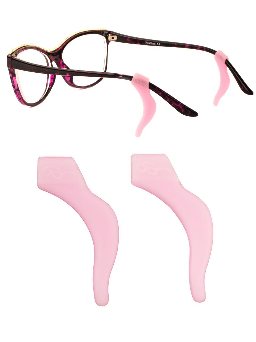 Стоппер силиконовый для очков №4 Темно-розовый