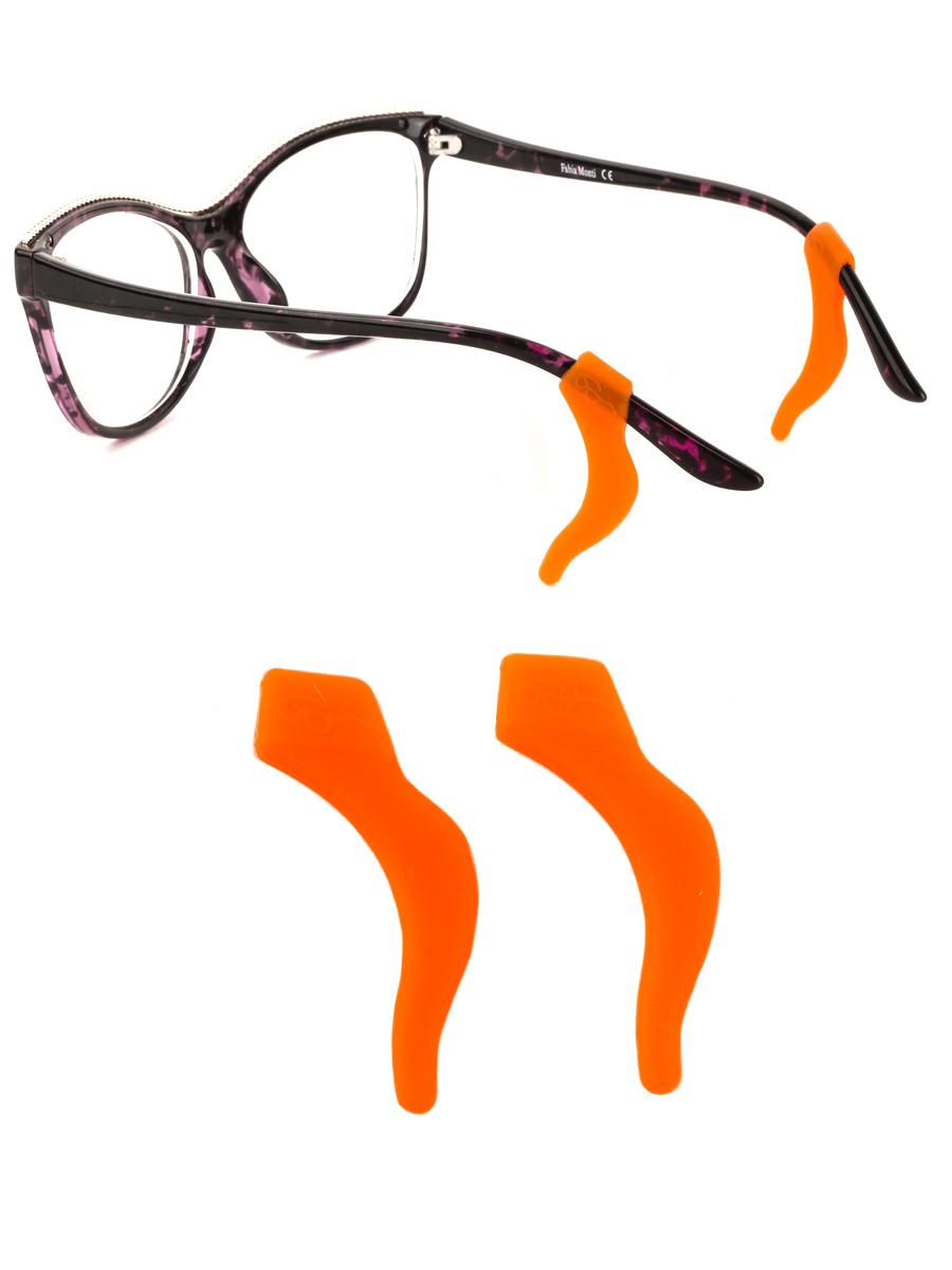 Стоппер силиконовый для очков №4 Оранжевый