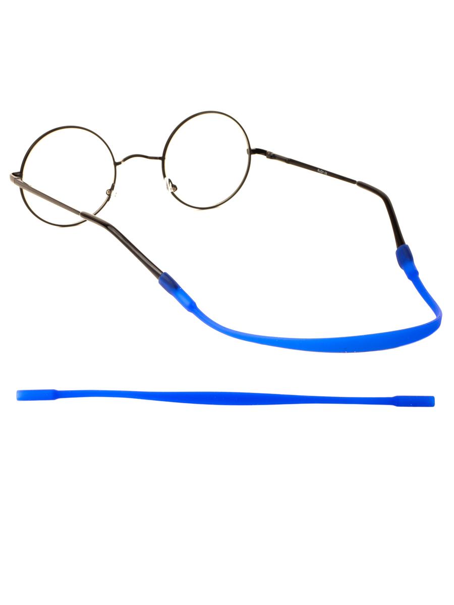 Шнурок силиконовый для очков №2 Темно-синий
