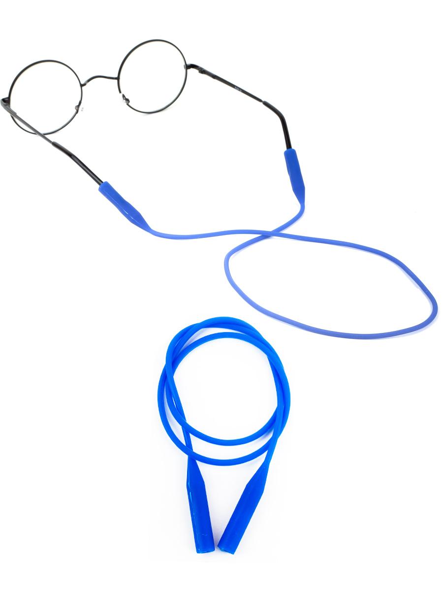 Шнурок силиконовый для очков №1 Синий